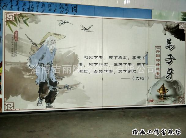 山东室外手绘壁画来样定做 淄博吉丽陶瓷壁画供应