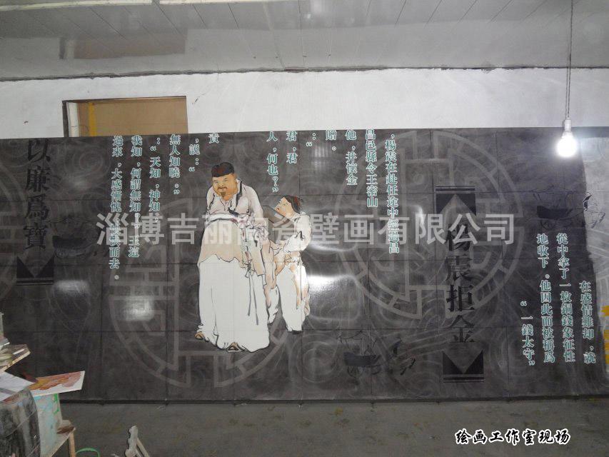 山東全瓷陶瓷宣傳畫個性定制 淄博吉麗陶瓷壁畫供應
