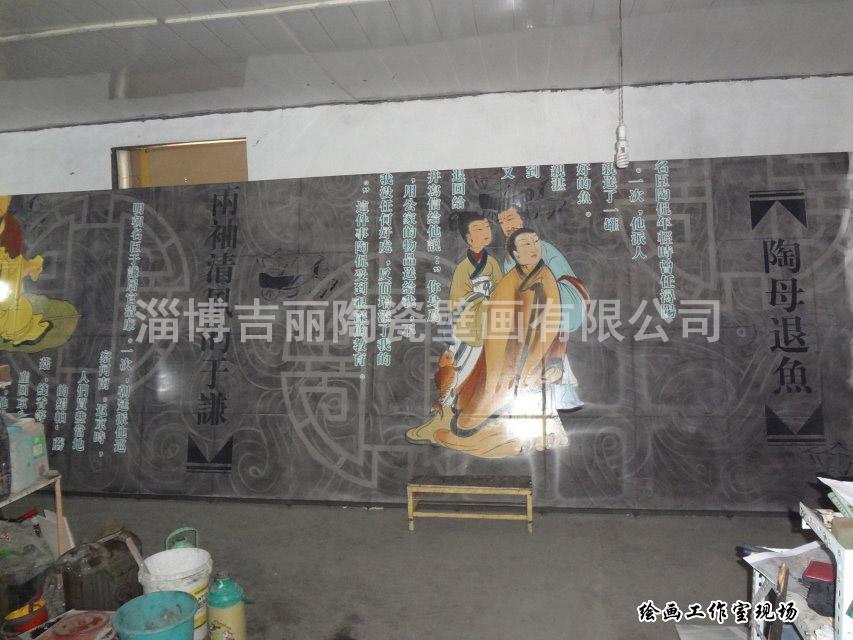 山东陶瓷宣传画来样定做 淄博吉丽陶瓷壁画供应