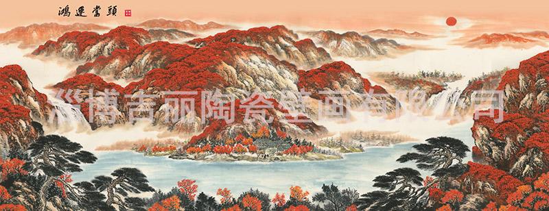 山东地铁陶瓷壁画来样定做 淄博吉丽陶瓷壁画供应