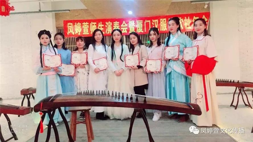 厦门少儿古筝培训价格 厦门市凤婷萱文化传播供应