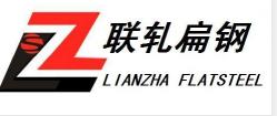 上海联轧实业有限公司