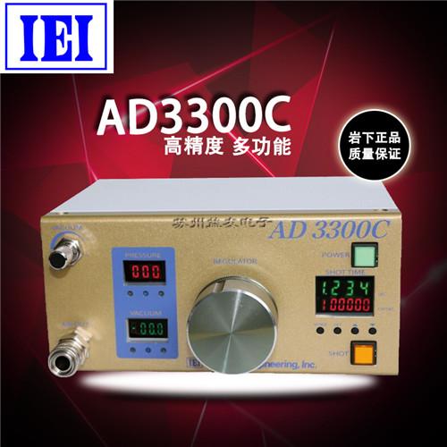 AD3300C点胶机控制器,AD3300C