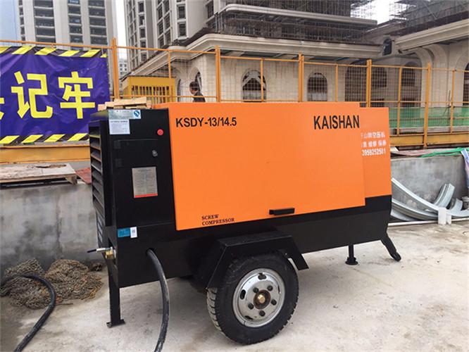 開山柴油空氣壓縮機價格 廈門怡韻恩機電設備供應