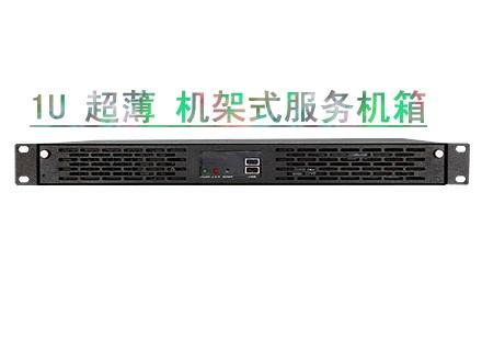 黑龙江工控机生产基地「威兴达供应」