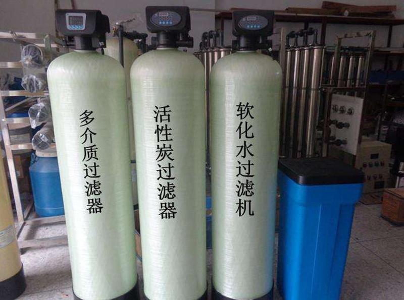 上海专业水处理维修价格,水处理
