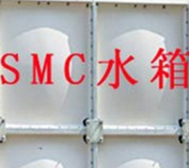 哈尔滨SMC,SMC