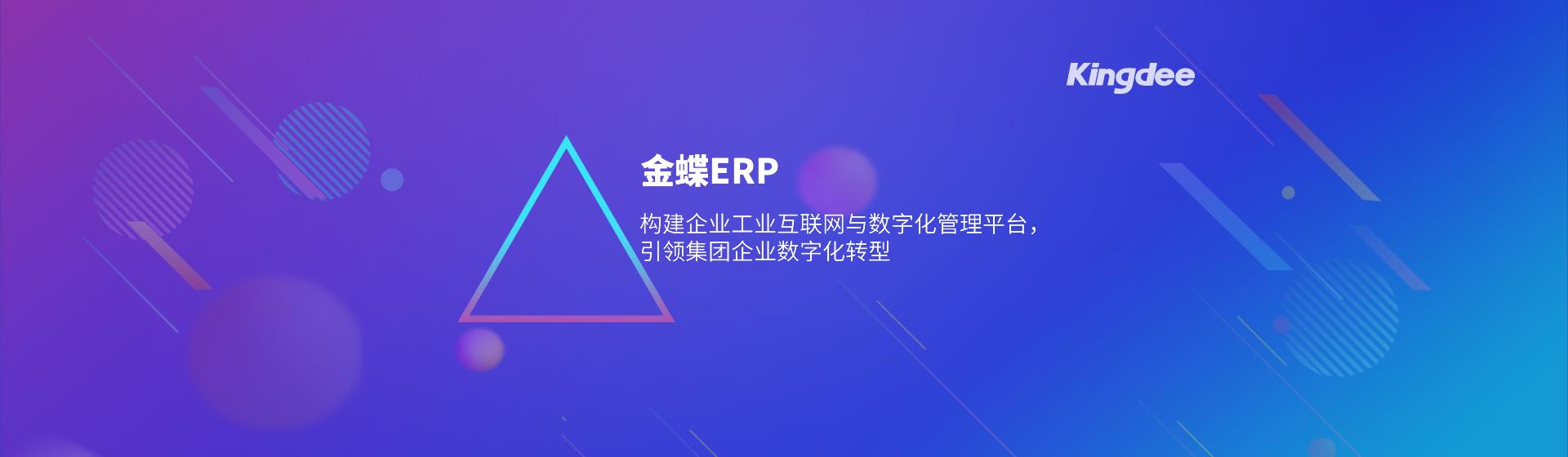 苏州众旭软件科技有限公司