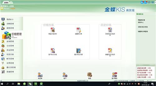 太仓销→售金蝶软件性价比高「苏州△众旭软件科技供应」