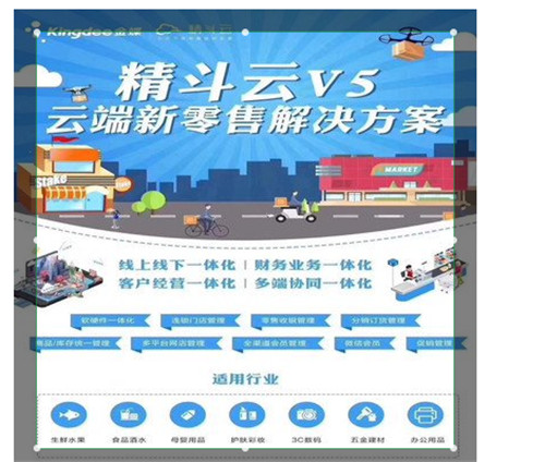 高新区官方精斗云专业团队在线服务,精斗云