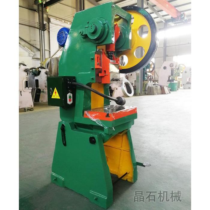 浙江160噸國標沖床型號 南京晶石機械設備供應