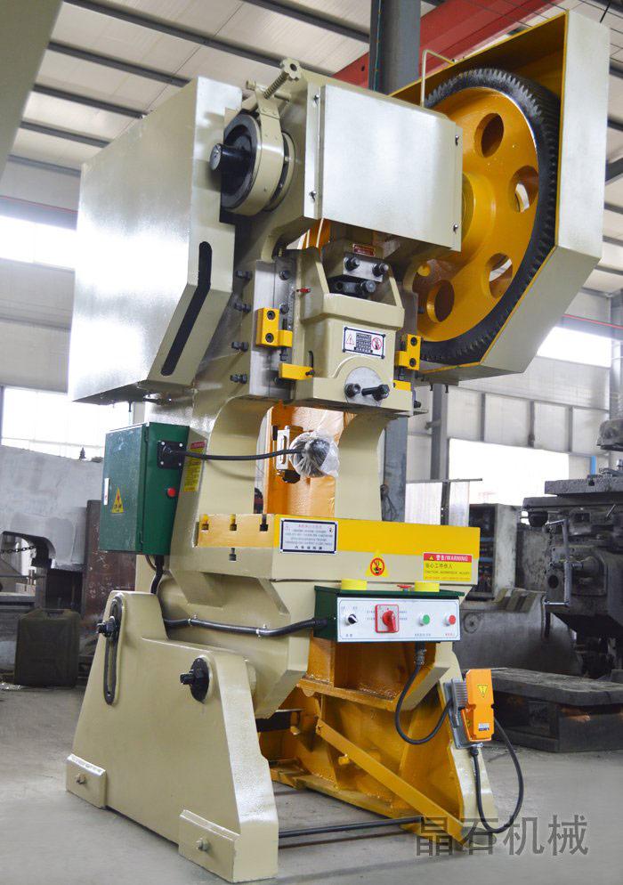 淄博63吨可倾式冲床哪家好 南京晶石机械设备供应