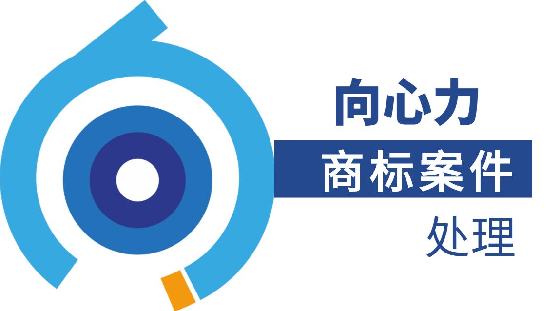上海商标注册服务至上,商标注册