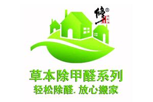 邯郸市佳泽环保科技有限公司