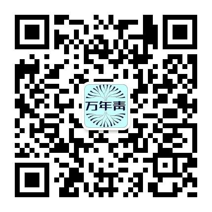 昆明市五華區萬年青職業培訓學校