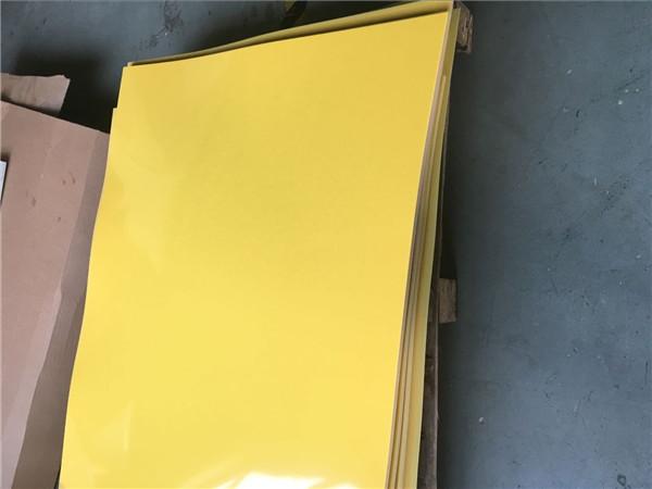 上海FR4哪家有 苏州市华研富士新材料供应