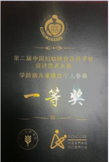 新疆母婴营养师培训 新疆康衡职业培训学校供应