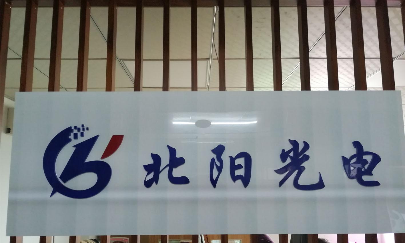 福建***LM301H深圳现货,LM301H