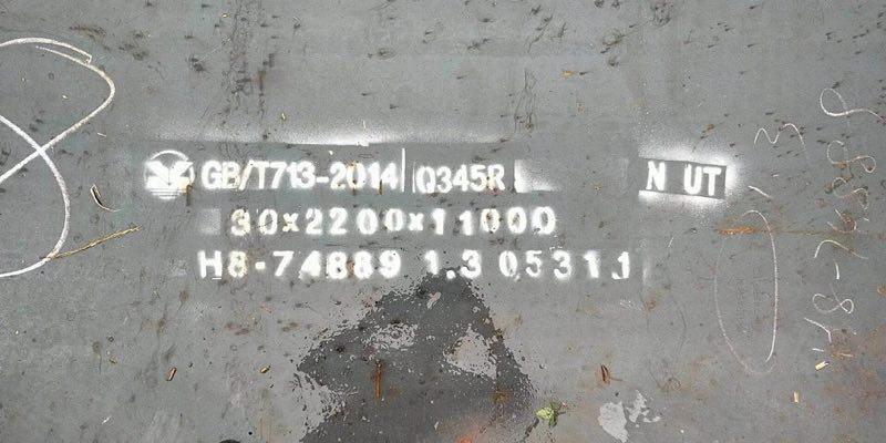 上海Q345R正火高品質的選擇 口碑推薦 上海福尊貿易供應