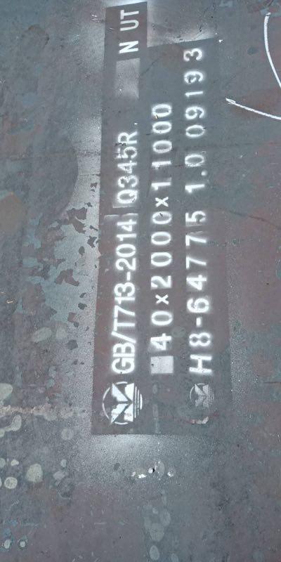 上海Q345R正火要多少錢 鑄造輝煌 上海福尊貿易供應