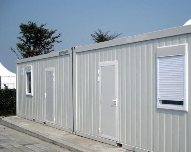 巩留小型集装箱多少钱「天佑彩钢钢结构供应」