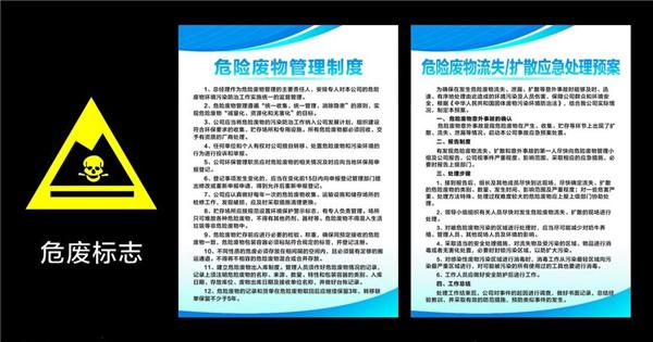 废酸危废处置厂家「江苏逐鹿环保科技供应」