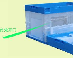 合肥知名折叠箱厂家供应 南京汇浦塑料中空板供应