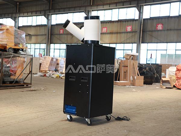 江苏移动式冷风机 客户至上 济宁萨奥机械供应