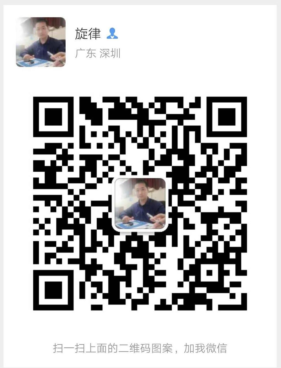 深圳市亿盛华电子有限公司