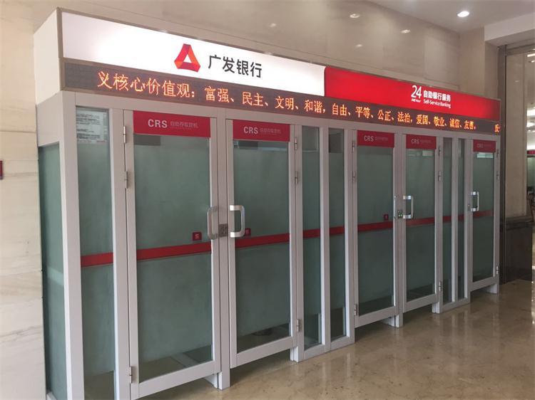 河南营业厅安防设备多少钱 欢迎咨询 宏上宇供应
