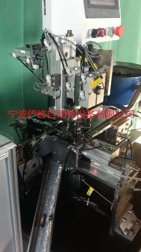 麗水全自動裝墊片機哪家好「寧波儼峰自動化設備供應」
