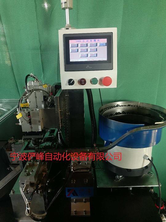 衢州全自动装垫片机多少钱 铸造辉煌「宁波俨峰自动化设备供应」