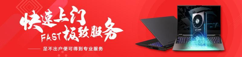 上海陆悉电子科技有限公司