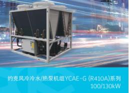 上海專用約克風機盤管 抱誠守真 上海府東機電設備供應