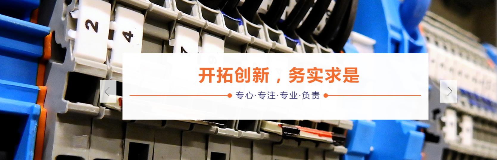上海奋益流体设备工程技术有限公司