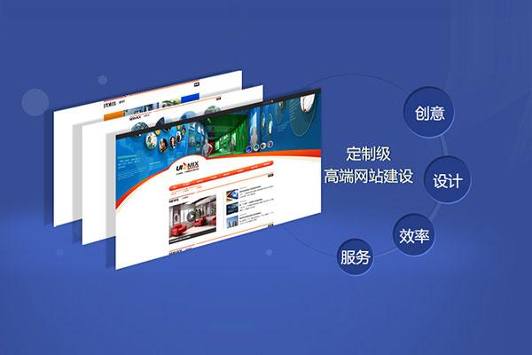 临沂微信网页设计定制,网页设计