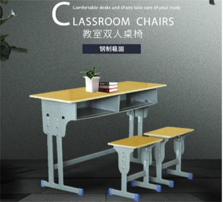 河南课桌椅销售厂家