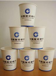 莒南生产纸杯定制 推荐咨询「临沂超柔生活用纸供应」