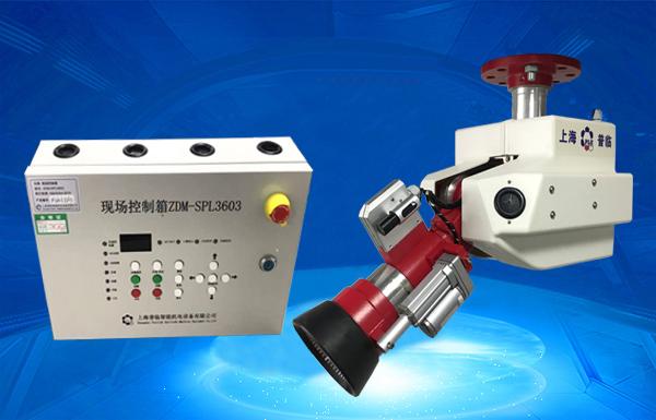 自动扫描射水高空水炮灭火装置公司 推荐咨询 云盾供应