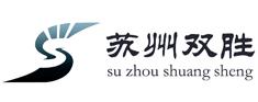 苏州双胜机电设备有限公司