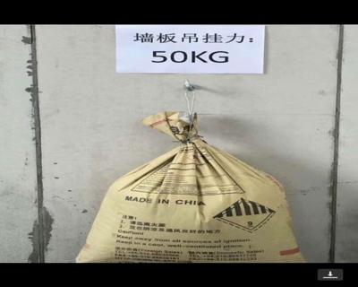 上海聚苯颗粒夹心墙板 创造辉煌 漳州邦美特建材供应