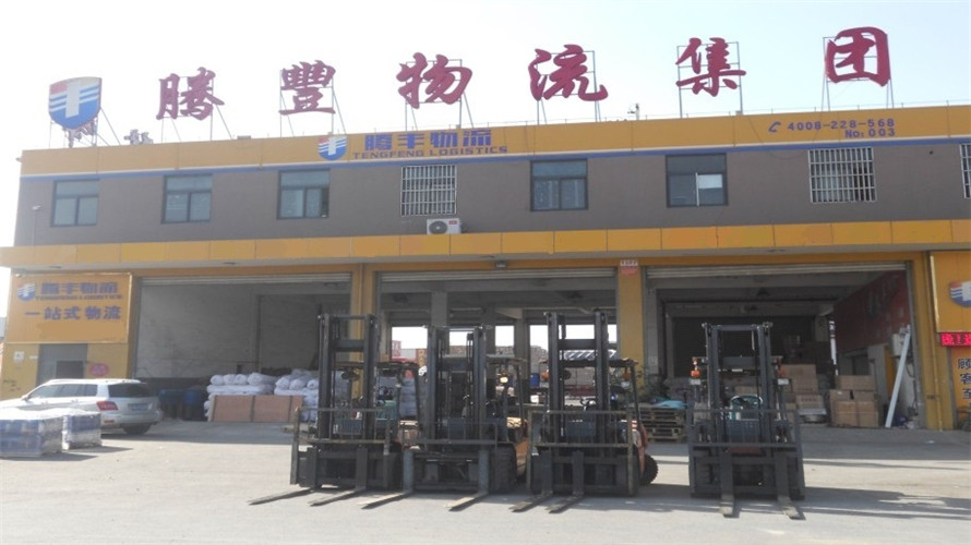 蘇州到東陽物流找哪家 蘇州騰豐物流供應