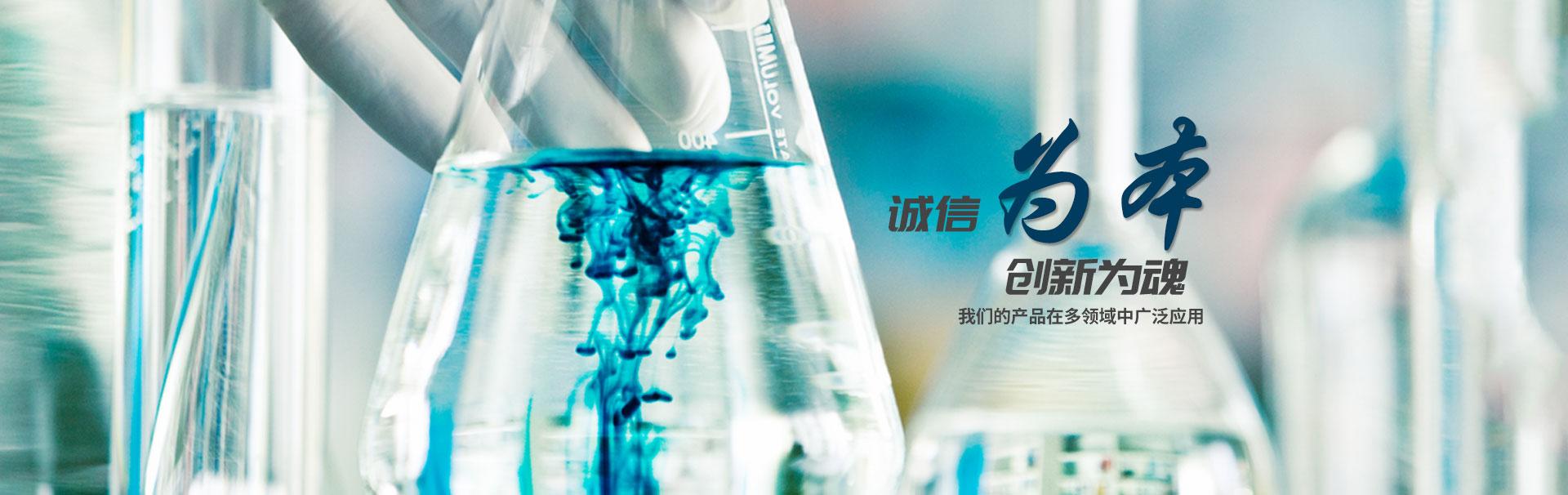 上海统帅有机硅材料有限公司