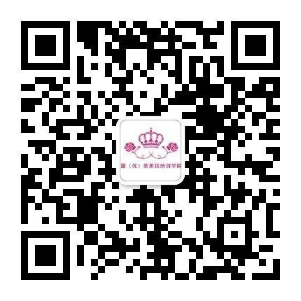 新疆朝阳优远职业技能培训中心