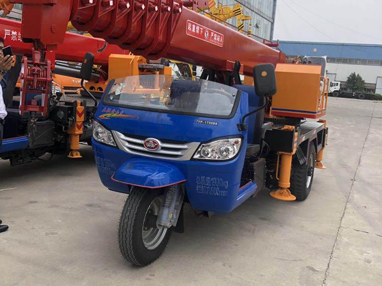五征小型三轮吊车价格「济宁久征工程机械供应」