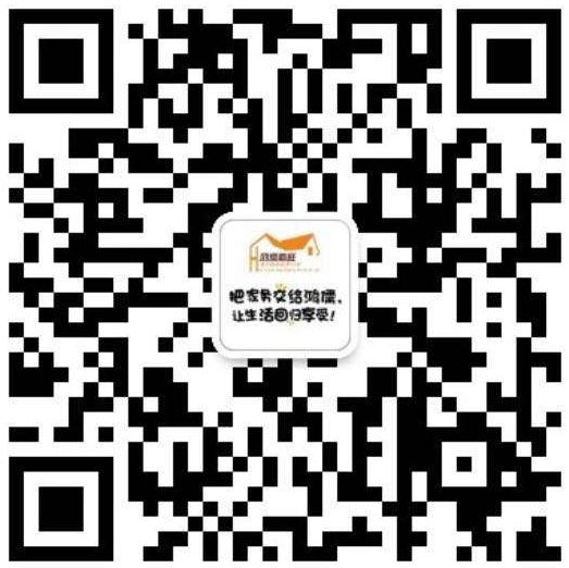 乌鲁木齐鸿儒鼎旺清洁服务有限公司