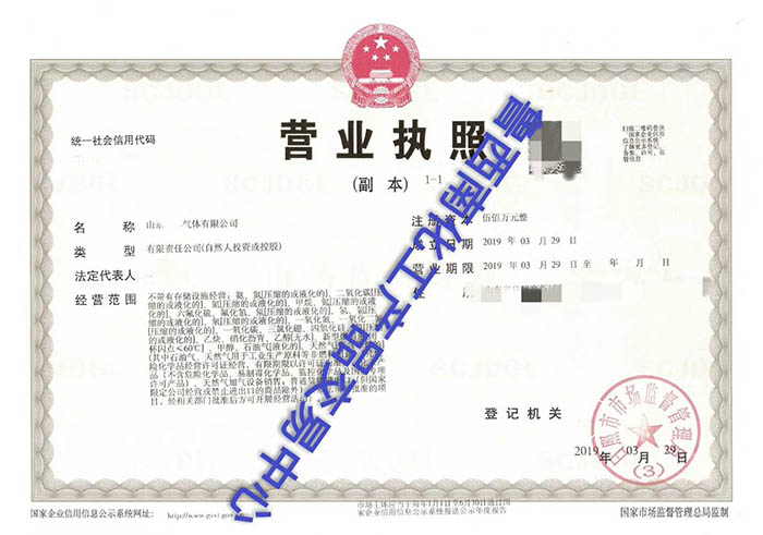 江苏官方危险品经营许可证哪家好,危险品经营许可证