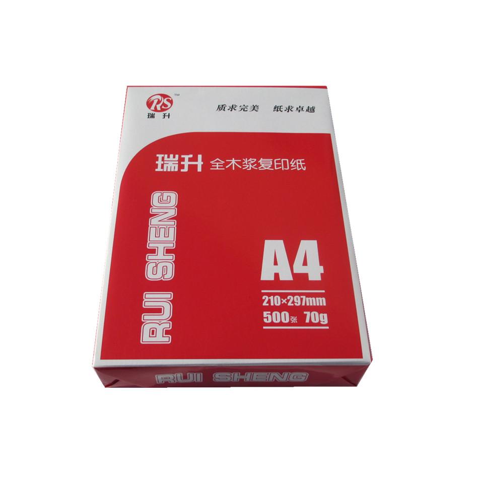 石家庄专用静电复印纸厂家实力雄厚 铸造辉煌「山东瑞升纸业供应」