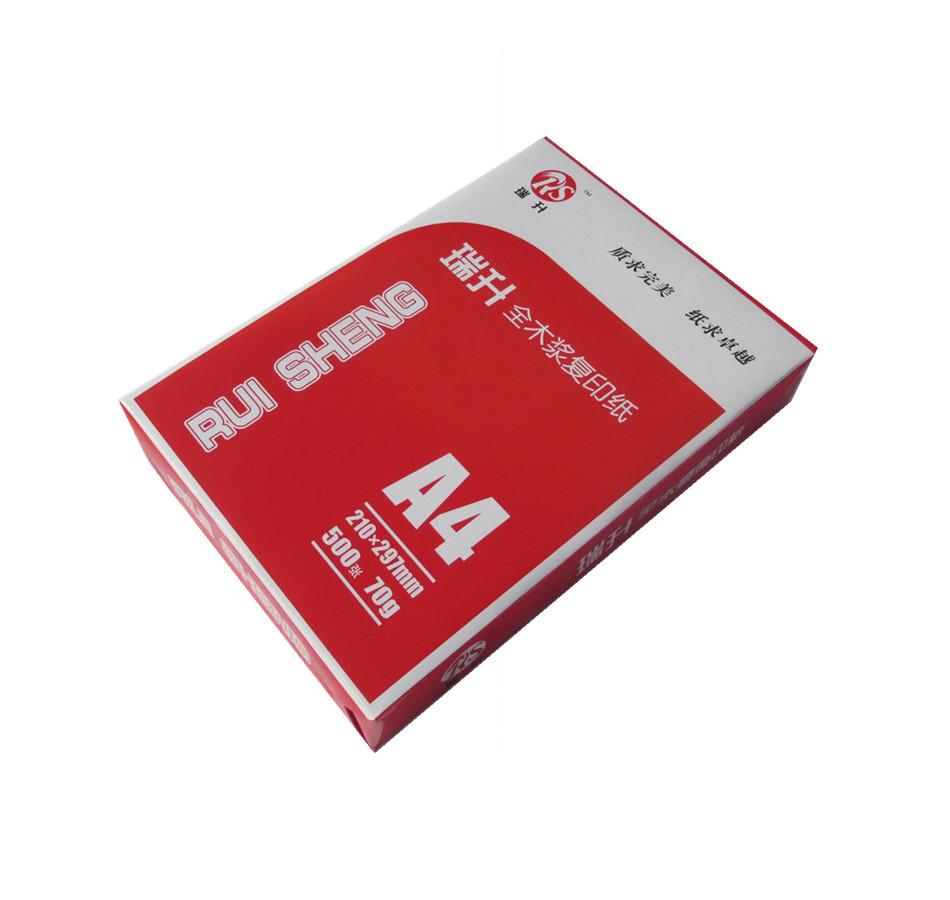 信阳优质静电复印纸制造厂家「山东瑞升纸业供应」