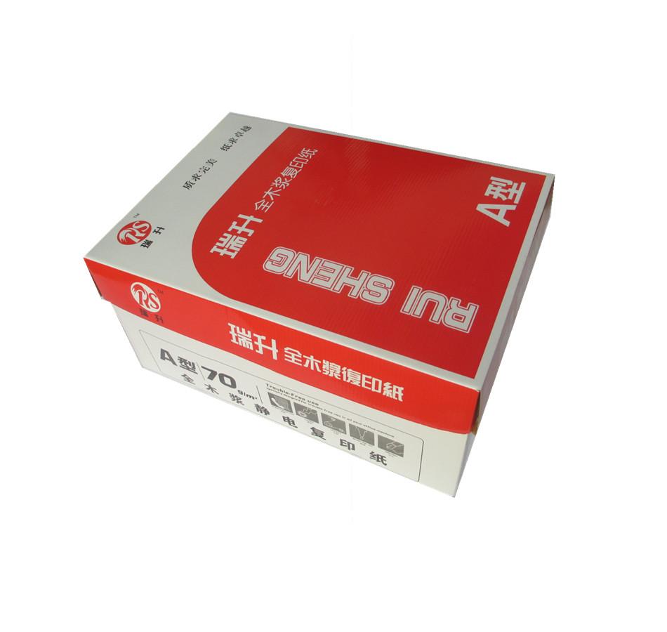 洛阳销售静电复印纸多少钱 服务至上「山东瑞升纸业供应」